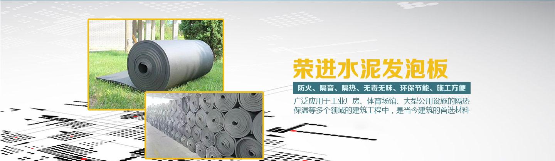 聚氨酯复合板价格优惠