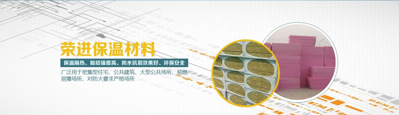 厂家供应聚氨酯复合板